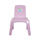 ADDIS Kiddies Pink Chair