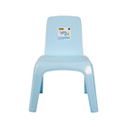 ADDIS Kiddies Light Blue Chair