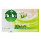 Dettol Body Soap Aloe Vera & Avo 175gr