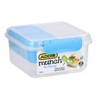 ADDIS CLIP&SEAL 1.15L LUNCH BOX SQRE
