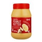 PnP Smooth Peanut Butter 800g