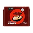 PnP Beef Noodles 5 x 75g