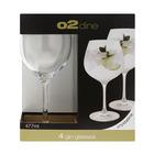 O2 DINE 477ML GIN GLASS 4EA
