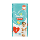 Pampers Active Baby Pants S5 JP 50's