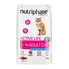 Nutriphase Ocean Fish Cat Fo od 2 KG