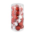 Santa's Village Ball Classic Red 60mmx30