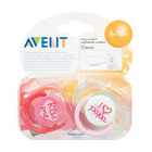 Avent Soother Mom & Dad 6-18m