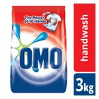 OMO Hand Wash Powder Multiactive 3kg
