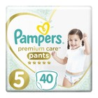 Pampers Premium Disposable Pants Size 5 VP 40's
