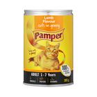 Purina Pamper Lamb Cuts in Gravy Tinned Cat Food 385g
