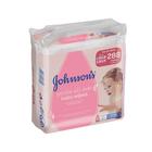 Johnson's Extra Sensitive Baby Wipes 288s x 3