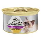 Bon Appetit Cat Food Chicken & Turkey 85gr