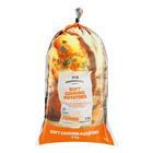 PnP Potatoes Soft Cooking 2kg