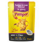 Pamper F/cuts Turkey&liver 85g