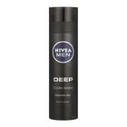 NIVEA FOR MEN SHAVING GEL DEEP 200ML