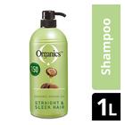 Organics Shampoo Straight & Sleek 1l