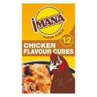 Imana Chicken Stock Cubes 12ea