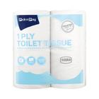 PnP 1 Ply White Toilet Paper 4ea