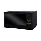 AIM Electronic Microwave 45l Black Mirror