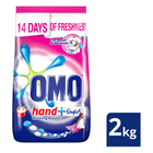 OMO Hand Washing Powder with Touch of Comfort 2kg