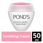 Ponds Lasting Oil Control Normal to Oily Vanishing Cream 50ml