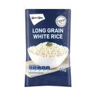 PnP White Rice 1kg