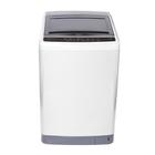 Defy Top Loader Washing Machine 8kg White