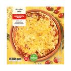 PnP Margherita Pizza 255g
