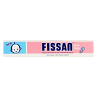 Fissan Baby Paste Soft Tube 50g