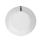 PnP 27cm White Rim Dinner Plate