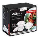 O2 Cook Casserole Set 3 Piece