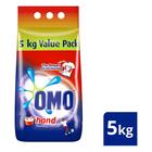 OMO Hand Washing Powder Multi Active 5kg