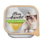 Bon Appetit Cat Food Chicken & Veg 100gr