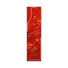 Johnnie Walker Red Gift Box 750ml