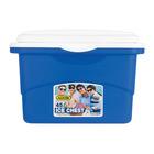 Addis Cooler Box 45l Blue