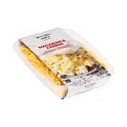 PnP Macaroni & Cheese 300g