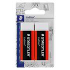 Staedtler Eraser Tradition PVC Free 2s