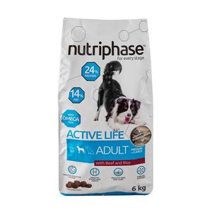 Nutriphase Beef & Rice Medium Large Dog Food 6kg