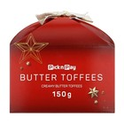 PnP Butter Toffees 150g