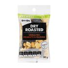 PnP Dry Roasted Unsalted Peanuts&raisin