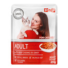 PnP Adult Cat Food with Beef Chunks in Gravy 85g