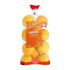 PnP Juicing Oranges 2kg