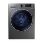 Samsung Eco Front Loader Washing Machine & Dryer 7kg/5kg