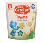 Nestle Cerelac Puff Spinach 50gr