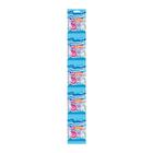 Manhattan Candy Suga Strip 30g 5ea
