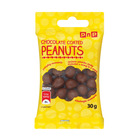 Pnp Choc Coated Peanuts Strips 4x30gr