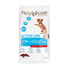 Nutriphase Beef & Rice Small Medium Adult Dog Food 1.75kg
