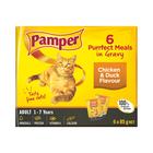 Pamper F/cuts Gravy Chkn&duck 6x85g