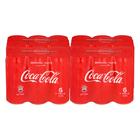 Coca-Cola Regular Can 300ml x 24