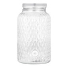 Glass Jar Beverage Dispenser 5.5l Diamond